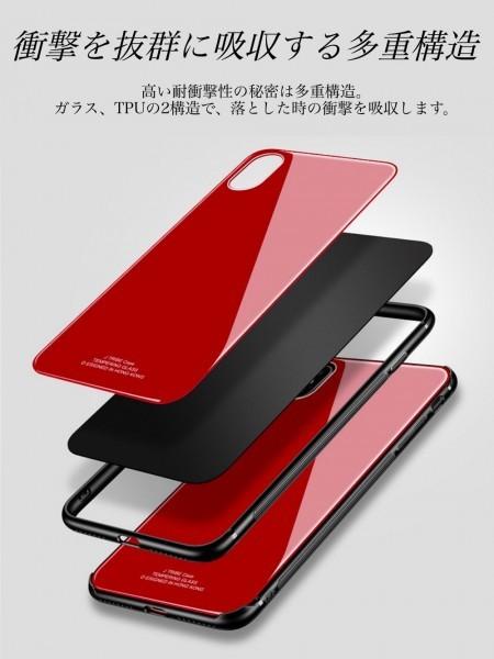 数量限定 耐衝撃TPUバンパー 背面ガラスプレート 高級 バンパー iPhone7/8 全面保護 耐衝撃 カバー 強化ガラスフィルム 赤 AHP32レッド8_画像5