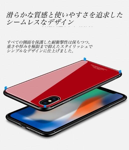 数量限定 耐衝撃TPUバンパー 背面ガラスプレート 高級 バンパー iPhone7/8 全面保護 耐衝撃 カバー 強化ガラスフィルム 赤 AHP32レッド8_画像4