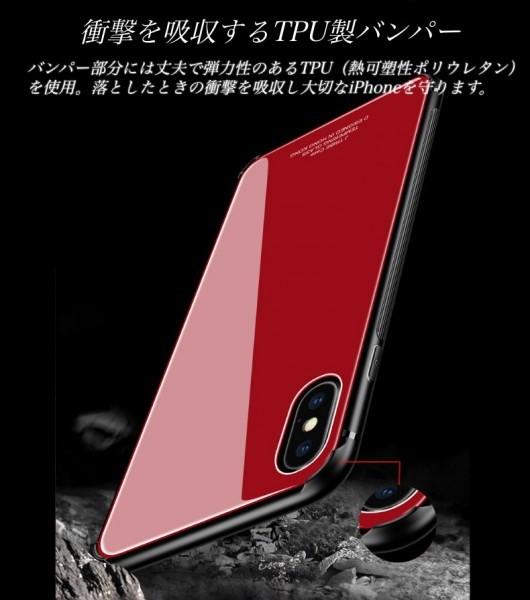 数量限定 耐衝撃TPUバンパー 背面ガラスプレート 高級 バンパー iPhone7/8 全面保護 耐衝撃 カバー 強化ガラスフィルム 赤 AHP32レッド8_画像2