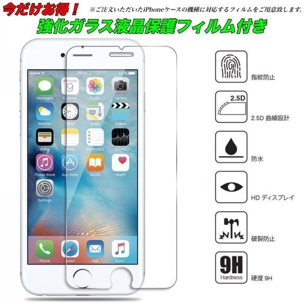 数量限定 耐衝撃TPUバンパー 背面ガラスプレート 高級 バンパー iPhone7/8 全面保護 耐衝撃 カバー 強化ガラスフィルム 赤 AHP32レッド8_画像10