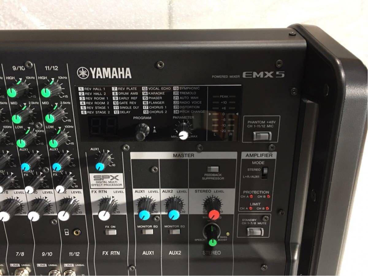 YAMAHA パワードミキサー EMX5_画像4