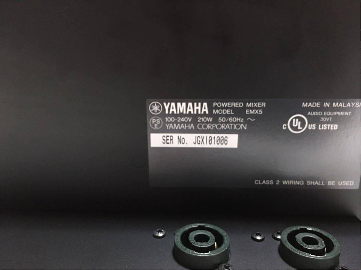 YAMAHA パワードミキサー EMX5_画像7