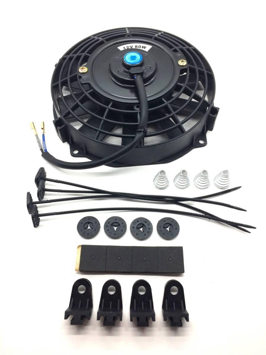 12V 電動ファン ラジエターファン 7インチ プル式 プルタイプ 汎用 薄型 冷却用 クーラー ラジエーター ファン_画像1