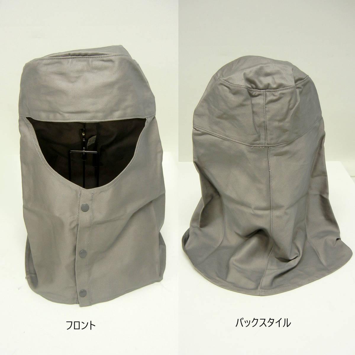☆【ガーデニング】アウトドア 目出し帽 M・LLサイズまとめて 10着セット☆_画像2