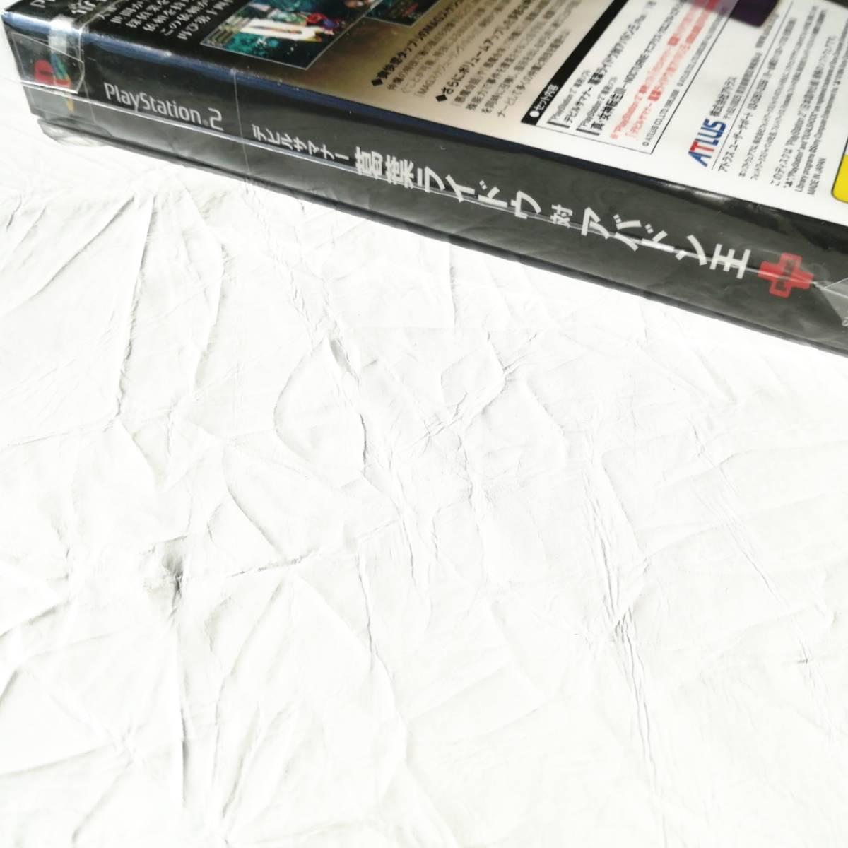 デビルサマナー 葛葉ライドウ対アバドン王 Plus【PS2】新品未開封★初回限定版(Plus版)★送料込み