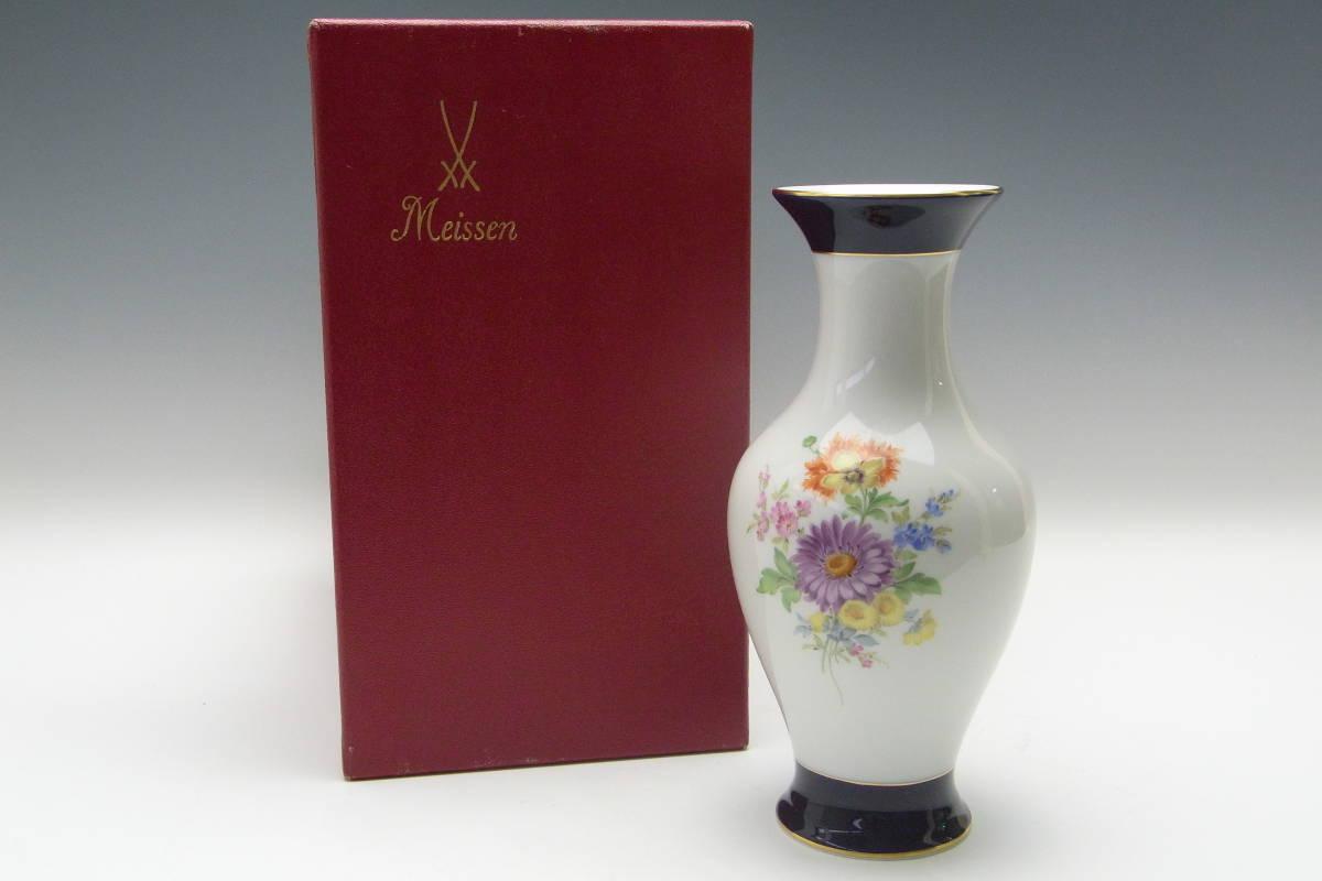【27】Meissen マイセン 花瓶 共箱 蔵出品 初出し品