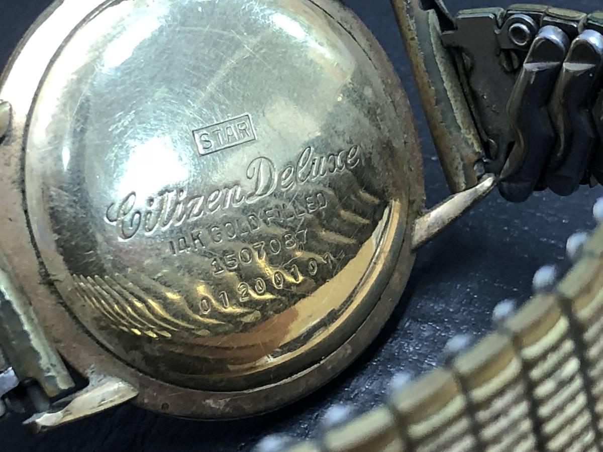 1円~ シチズン DELUXE 19石 腕時計 手巻き 14K張り ゴールド レディース CITIZEN _画像5