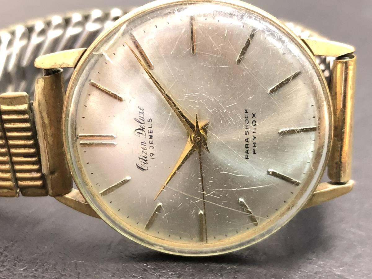 1円~ シチズン DELUXE 19石 腕時計 手巻き 14K張り ゴールド レディース CITIZEN _画像2