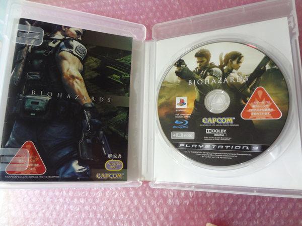 特価PS3 バイオ5_画像2
