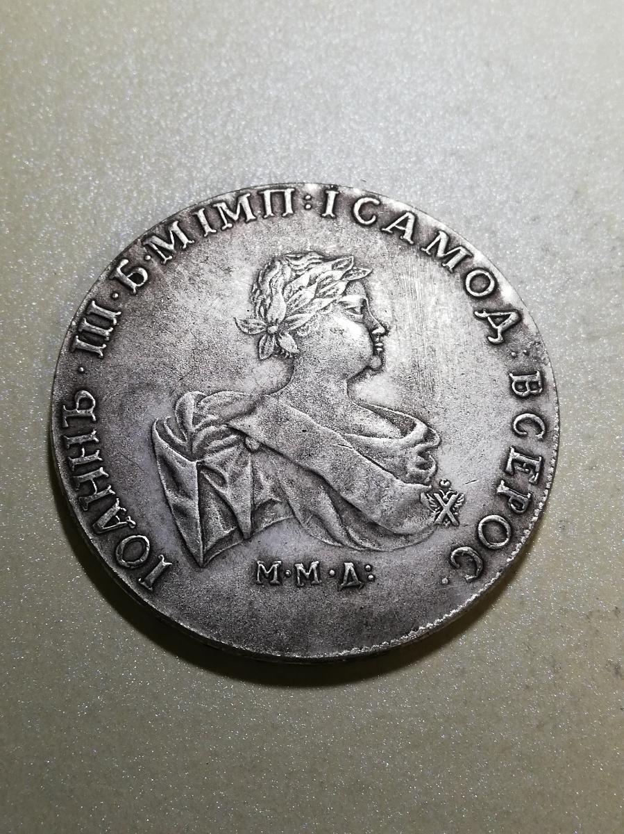 外国貿易銀 ロシア 銀貨 年代不詳 アンティークコイン 古銭_画像2