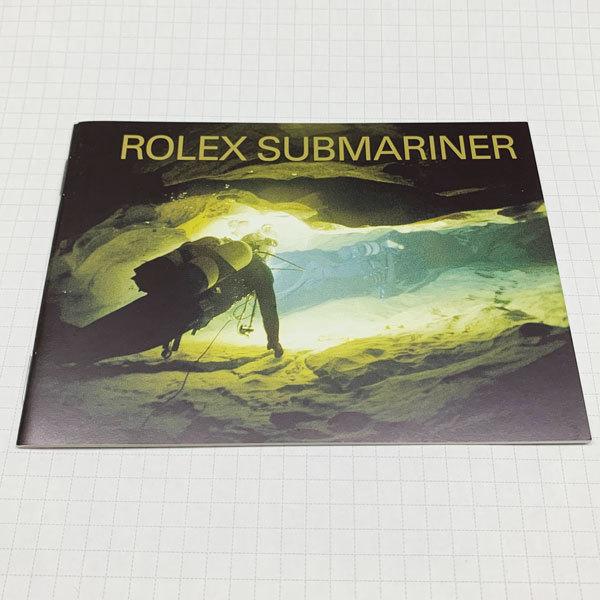 ROLEX/ロレックス 純正付属品 小冊子 2.2004 サブマリーナ 16610/16600etc 英語 中古