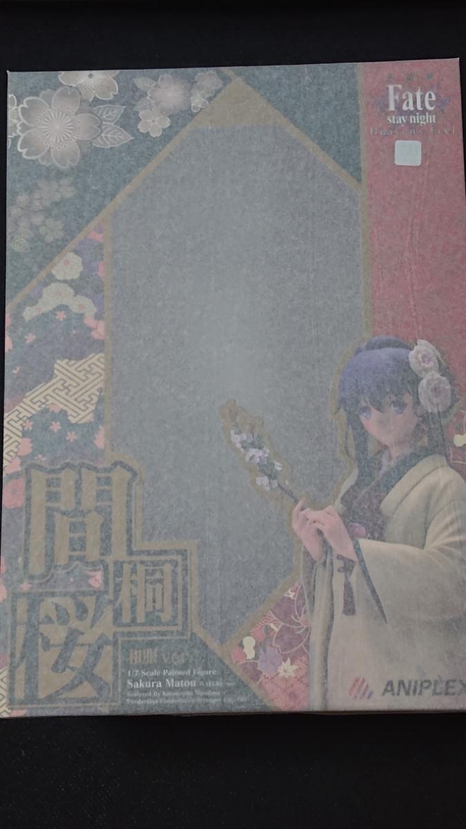 【未開封】Fate/stay night[Heaven's Feel] 間桐桜 和服ver. 1/7スケールフィギュア アニプレックス