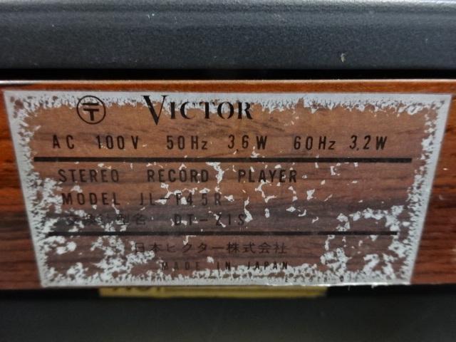 ■VICTORビクター ステレオレコードプレーヤー JL-F45R フルオートマチック ダイレクトドライブシステム 中古■_画像8