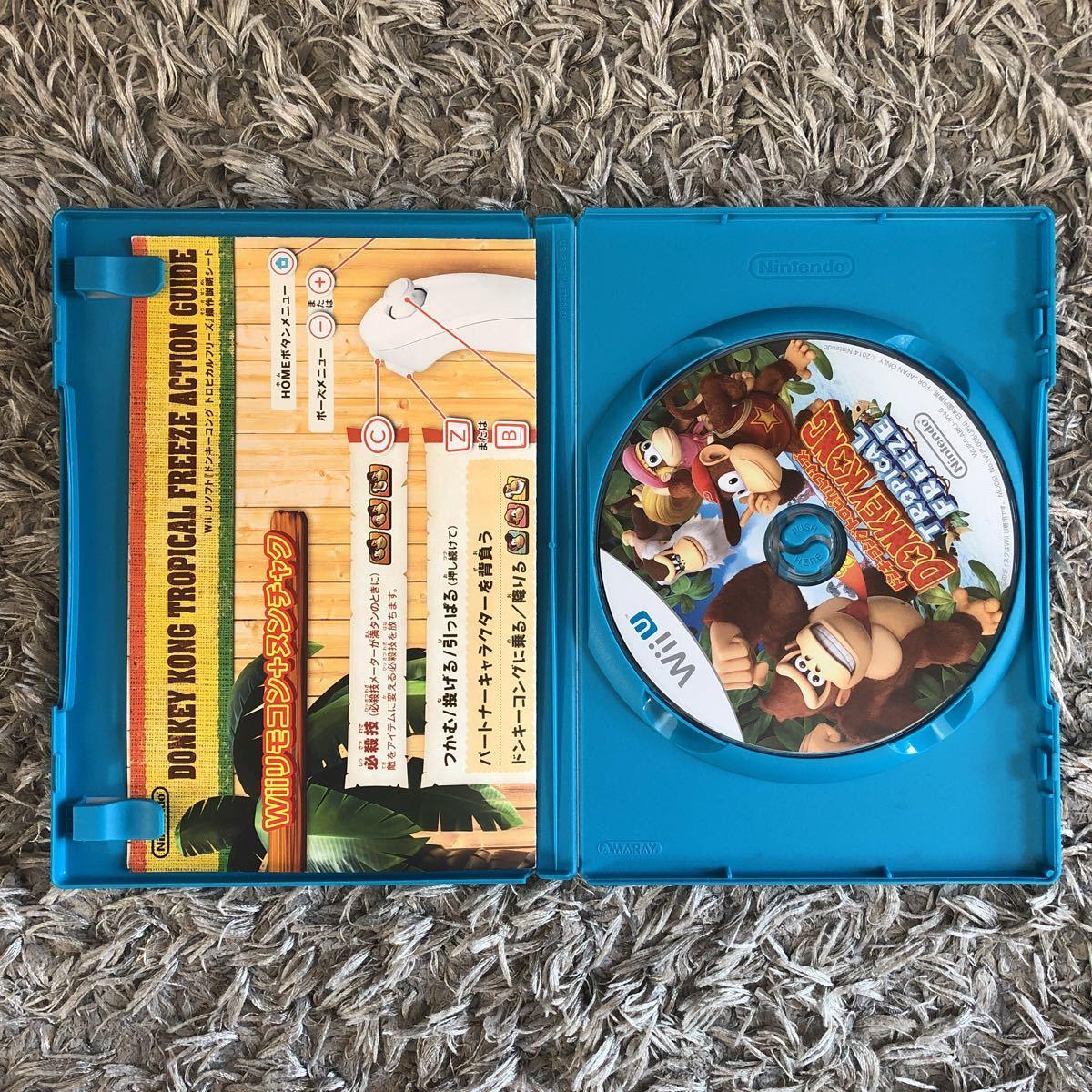 ドンキーコングトロピカルフリーズ WiiU ソフト _画像3