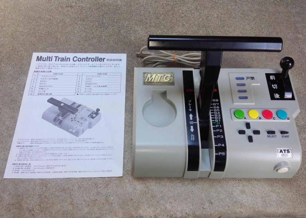 PS2 マルチトレインコントローラ 箱・取説付き レア Multi Train Controller 鉄道運転シミュレータ専用コントローラー 電車でGO!_画像2