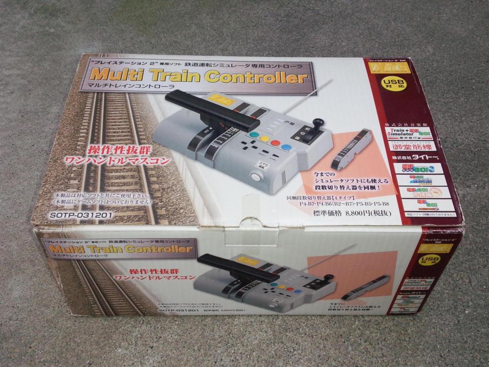 PS2 マルチトレインコントローラ 箱・取説付き レア Multi Train Controller 鉄道運転シミュレータ専用コントローラー 電車でGO!