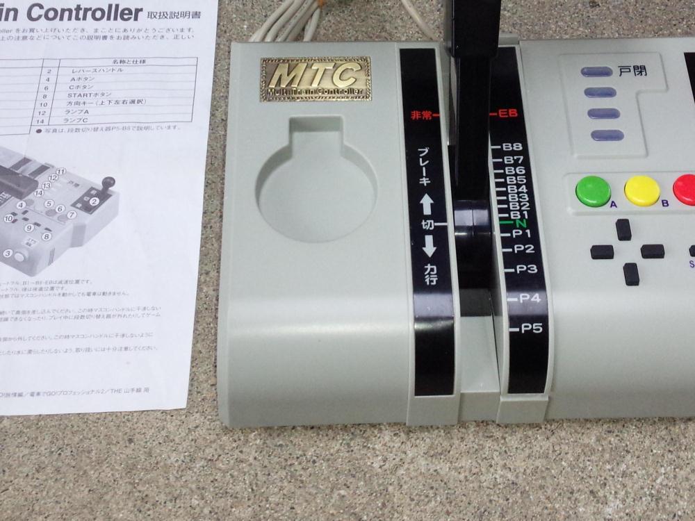 PS2 マルチトレインコントローラ 箱・取説付き レア Multi Train Controller 鉄道運転シミュレータ専用コントローラー 電車でGO!_画像3