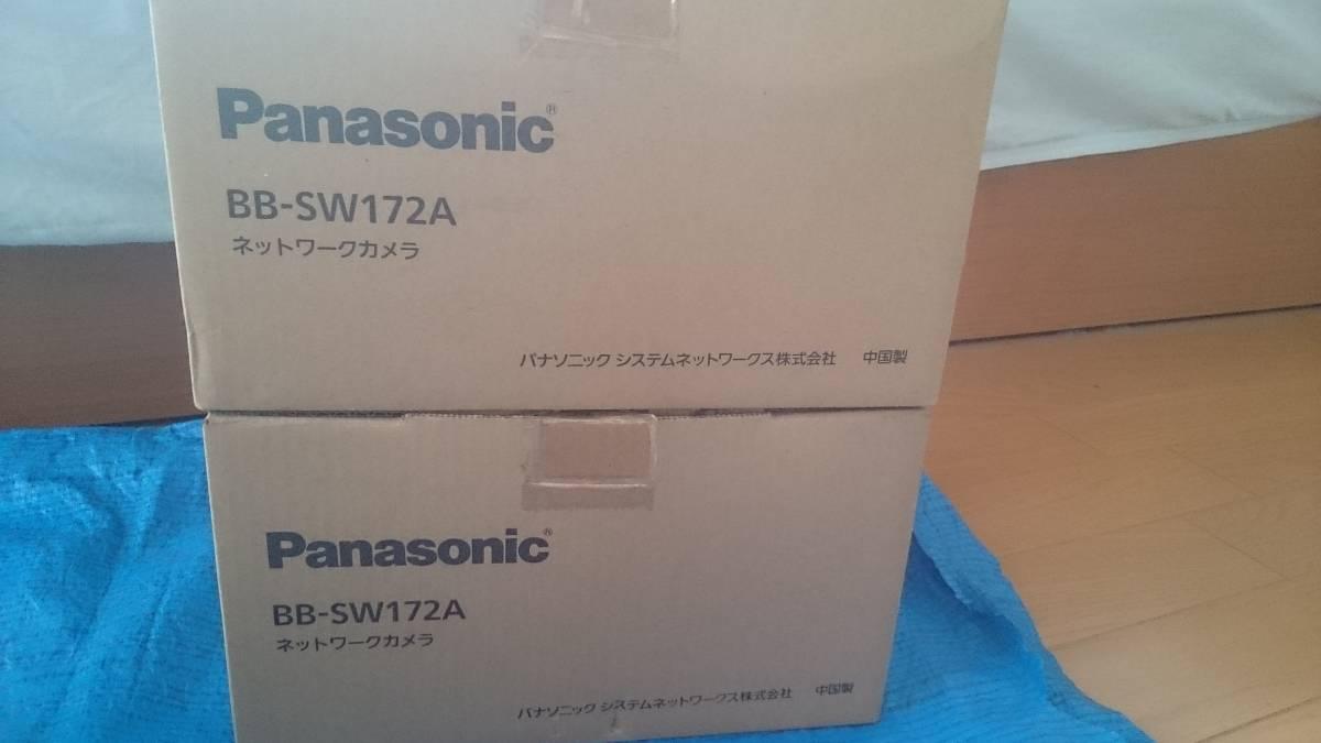 パナソニックネットワークカメラ_画像3