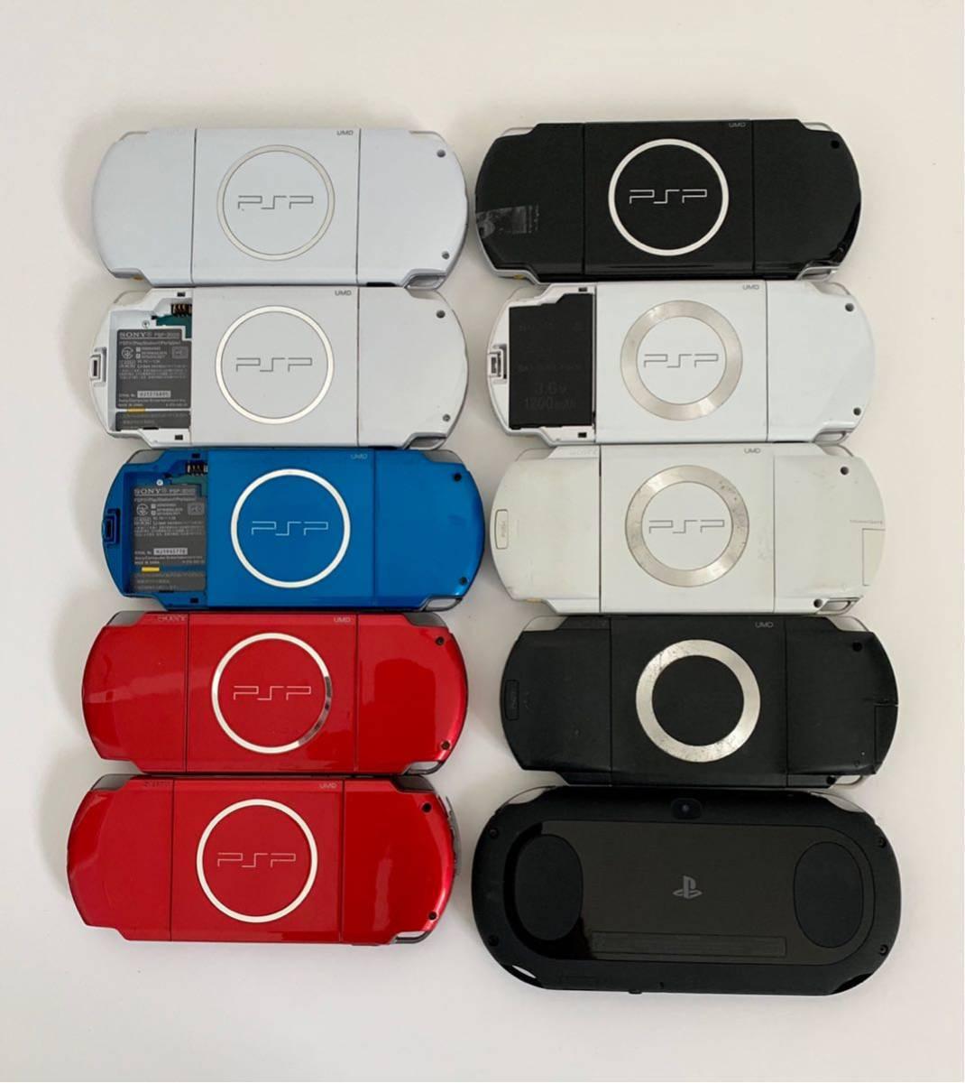 SONY PSP3000/PSP2000/PSP1000/PS VITA PCH-2000 ジャンク 10台セット まとめて_画像2