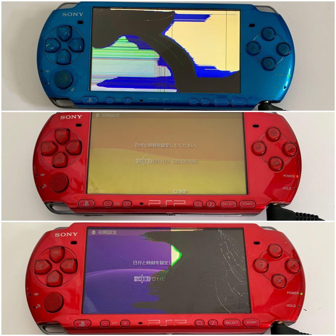 SONY PSP3000/PSP2000/PSP1000/PS VITA PCH-2000 ジャンク 10台セット まとめて_画像6