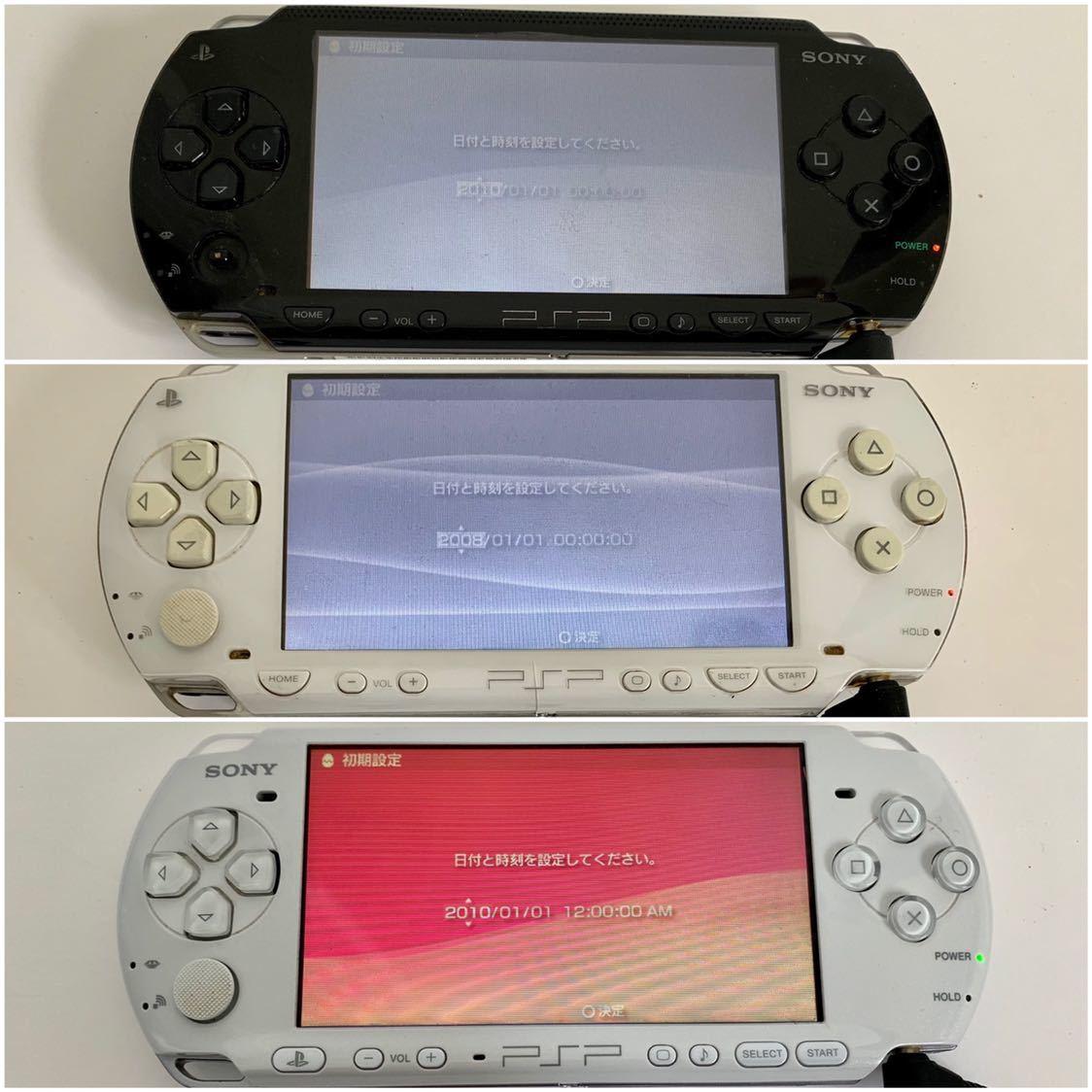 SONY PSP3000/PSP2000/PSP1000/PS VITA PCH-2000 ジャンク 10台セット まとめて_画像7
