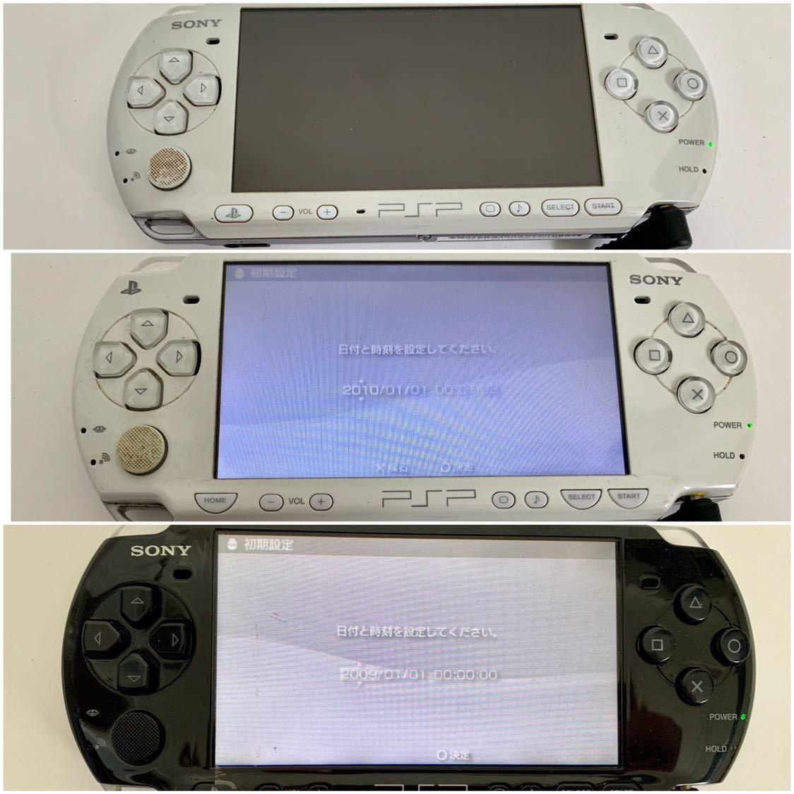 SONY PSP3000/PSP2000/PSP1000/PS VITA PCH-2000 ジャンク 10台セット まとめて_画像8