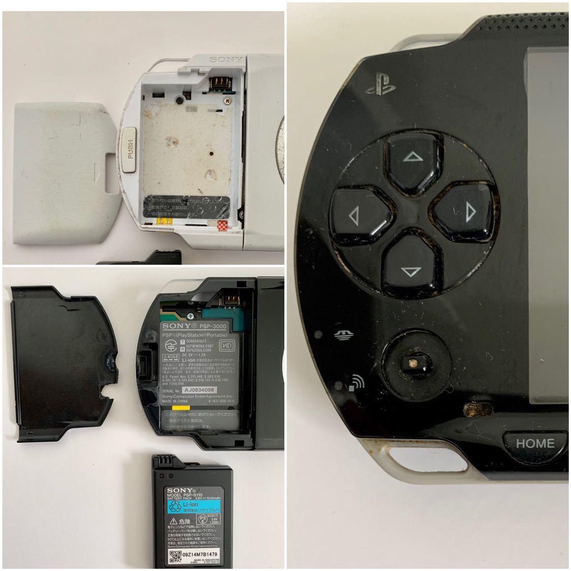 SONY PSP3000/PSP2000/PSP1000/PS VITA PCH-2000 ジャンク 10台セット まとめて_画像9