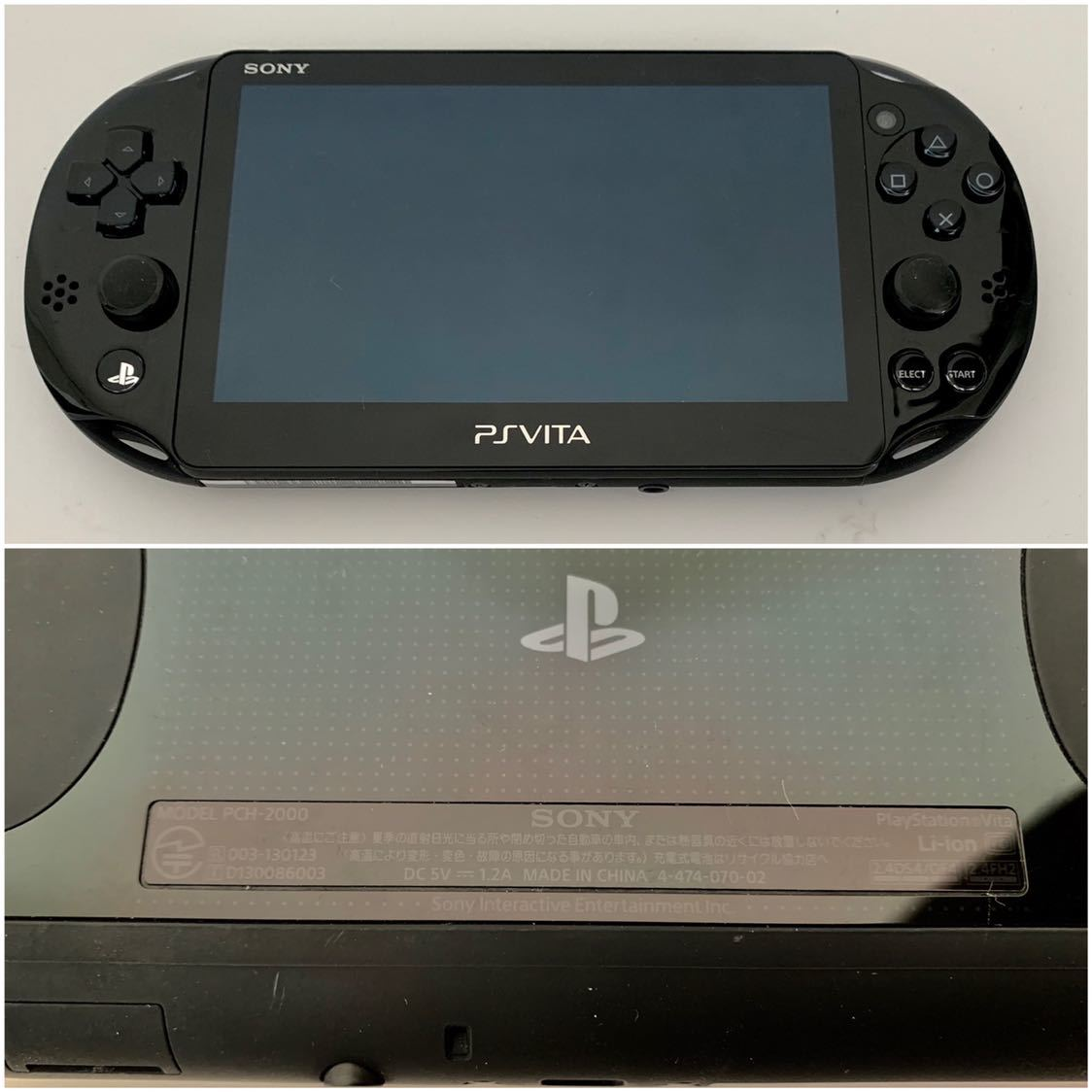 SONY PSP3000/PSP2000/PSP1000/PS VITA PCH-2000 ジャンク 10台セット まとめて_画像10