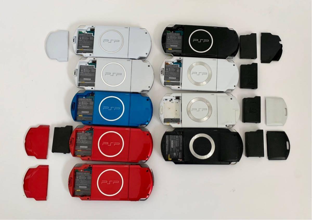 SONY PSP3000/PSP2000/PSP1000/PS VITA PCH-2000 ジャンク 10台セット まとめて_画像3