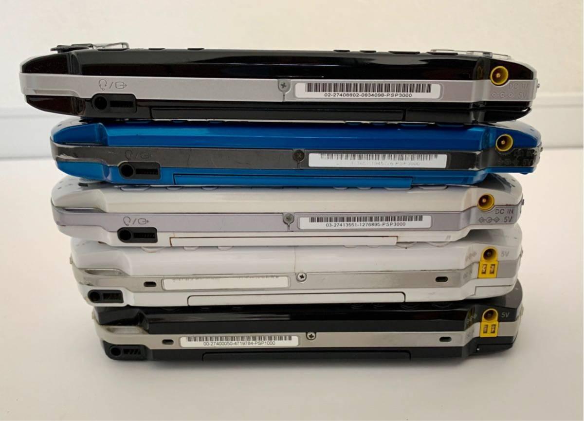 SONY PSP3000/PSP2000/PSP1000/PS VITA PCH-2000 ジャンク 10台セット まとめて_画像5