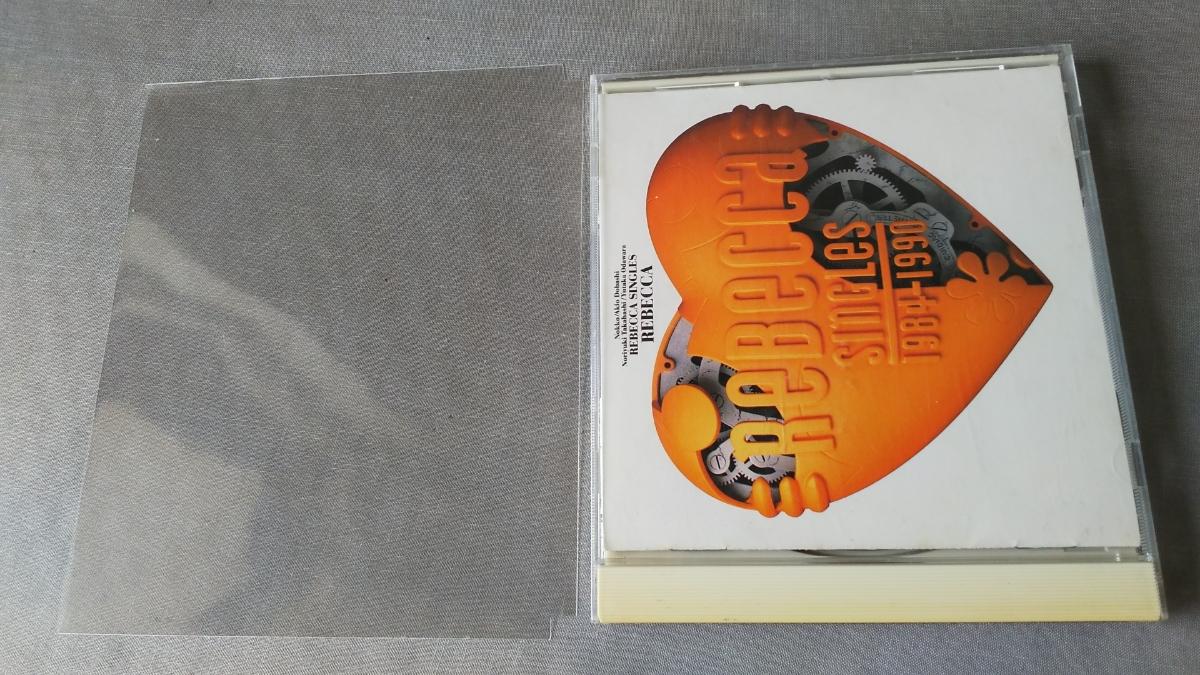 REBECCA レベッカ アルバムCD ベスト盤「 SINGLES 1984-1990 」全13曲_CD Pケースカバーとケースの汚れ