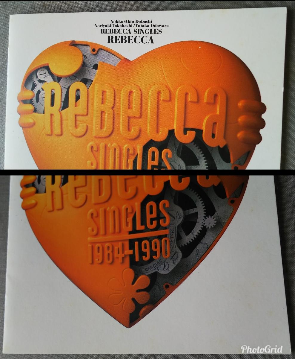 REBECCA レベッカ アルバムCD ベスト盤「 SINGLES 1984-1990 」全13曲_ジャケットのシミの状態