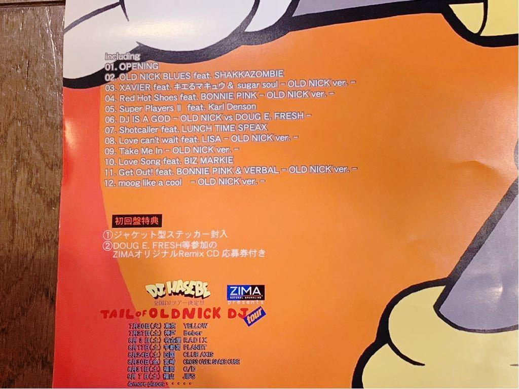 未使用 美品 DJ HASEBE - TAIL OF OLD NICK EP KAWSジャケット & オフィシャルポスター KAWS レア 希少 レコード_画像2