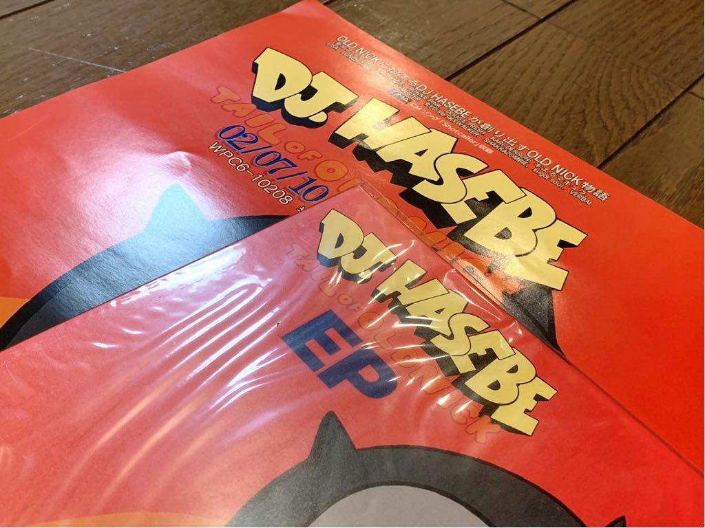 未使用 美品 DJ HASEBE - TAIL OF OLD NICK EP KAWSジャケット & オフィシャルポスター KAWS レア 希少 レコード_画像7