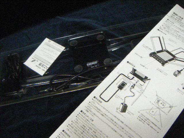 DX 高機能室内アクティブ アンテナ★SK-11AS_画像5