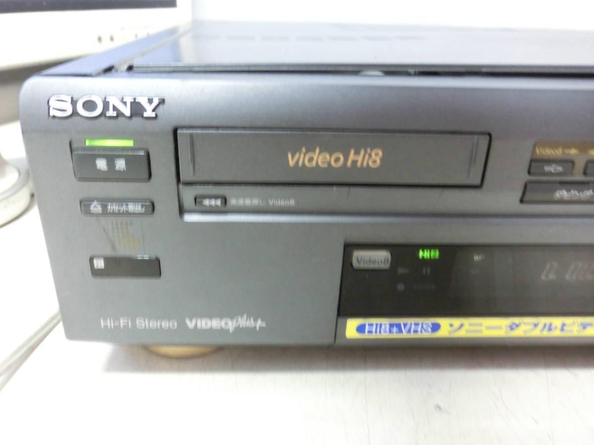SONY ソニー Hi8/VHS ダブルビデオデッキ WV-H4 通電OK ジャンク品 NY3824_画像3