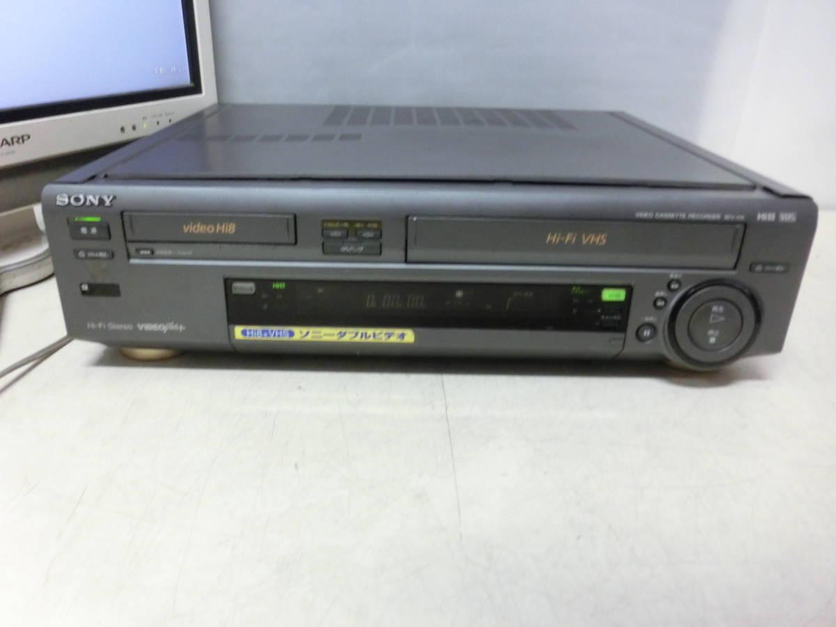 SONY ソニー Hi8/VHS ダブルビデオデッキ WV-H4 通電OK ジャンク品 NY3824_画像2