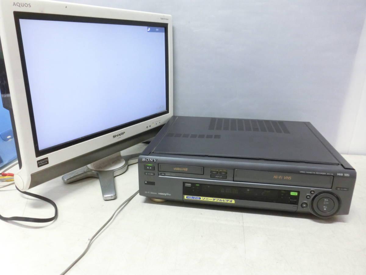 SONY ソニー Hi8/VHS ダブルビデオデッキ WV-H4 通電OK ジャンク品 NY3824