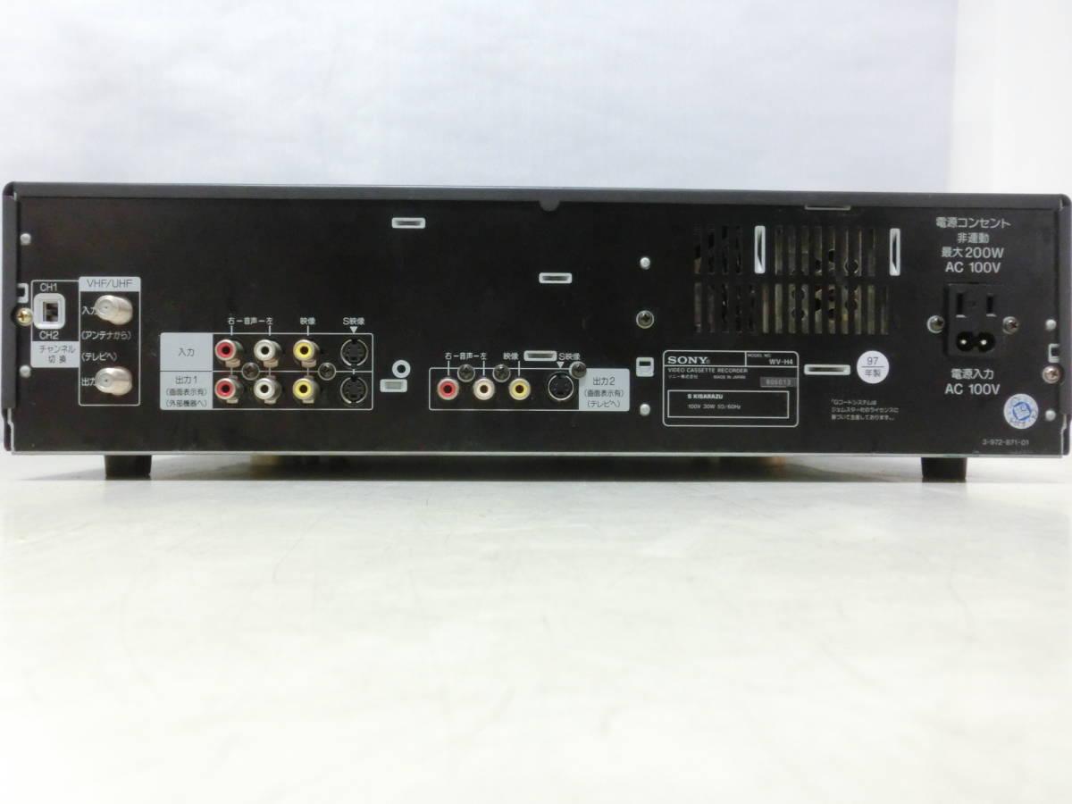 SONY ソニー Hi8/VHS ダブルビデオデッキ WV-H4 通電OK ジャンク品 NY3824_画像9