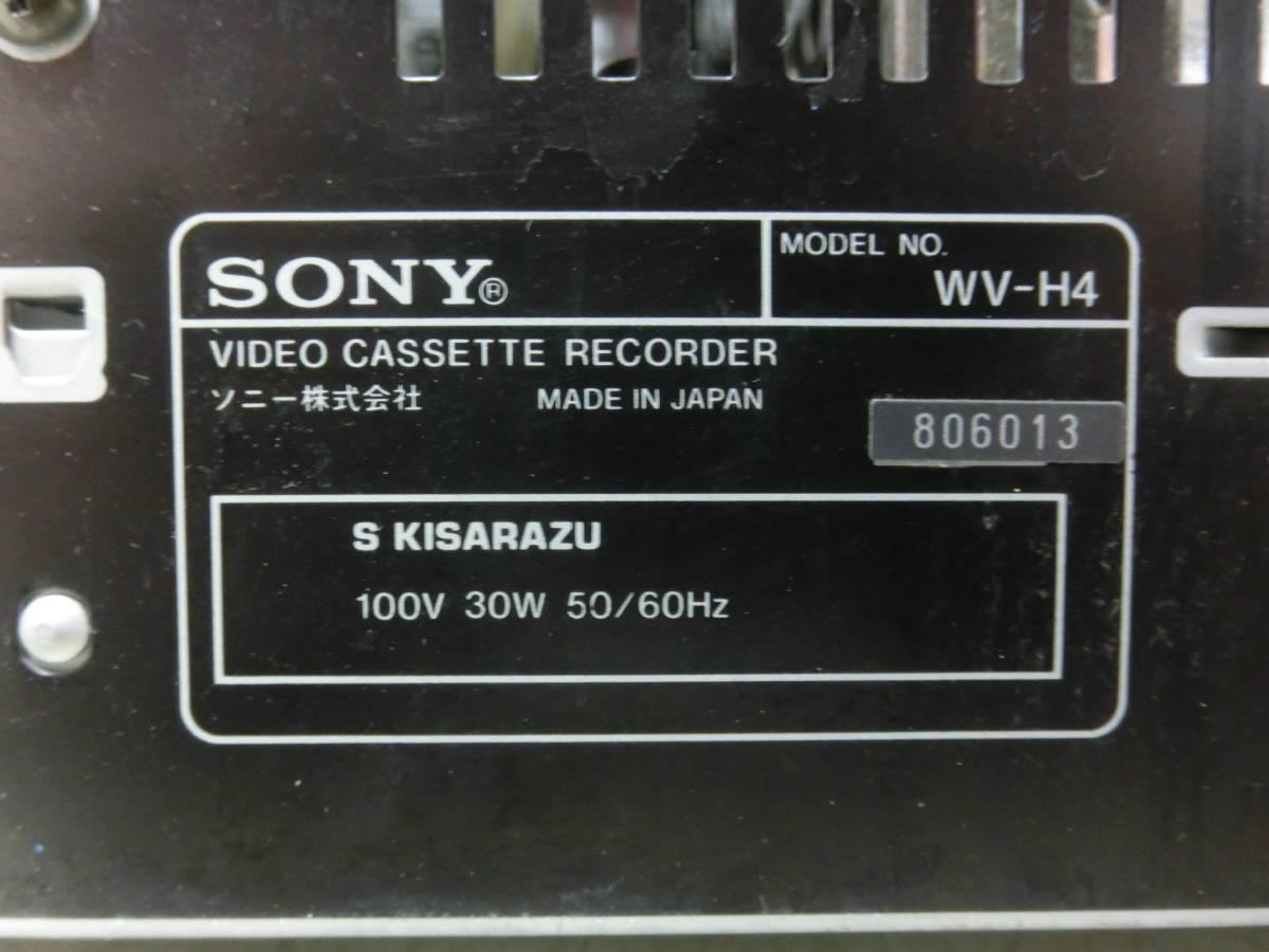 SONY ソニー Hi8/VHS ダブルビデオデッキ WV-H4 通電OK ジャンク品 NY3824_画像10
