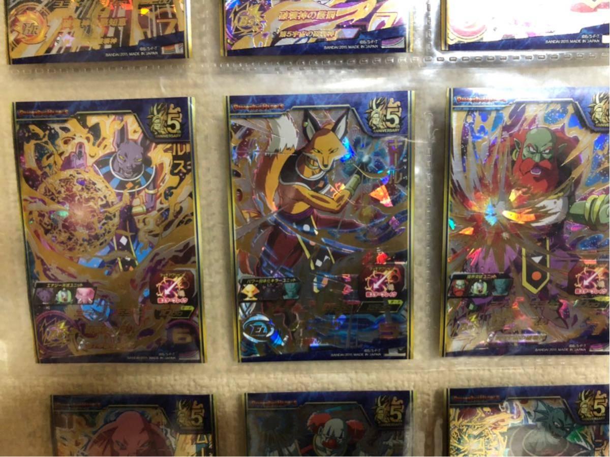 【未使用】ドラゴンボール ヒーローズ SH5弾 UR 12破壊神SET_画像4