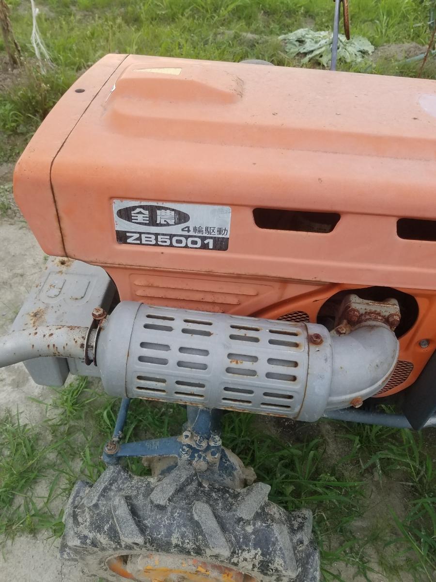 全農ZB5001トラクター4WD_画像6