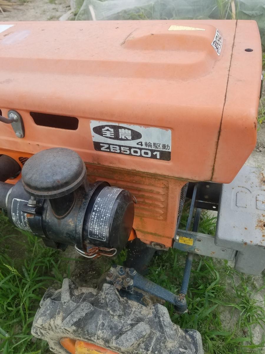 全農ZB5001トラクター4WD_画像3