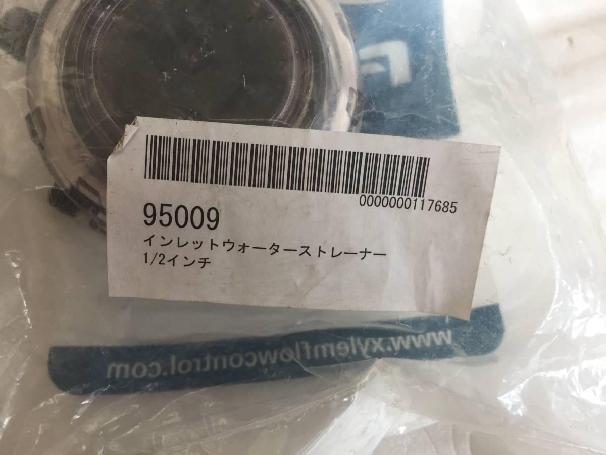 「ジェットスキー インレットウォーター ストレーナー 95009 1/2インチ 未開封」の画像3