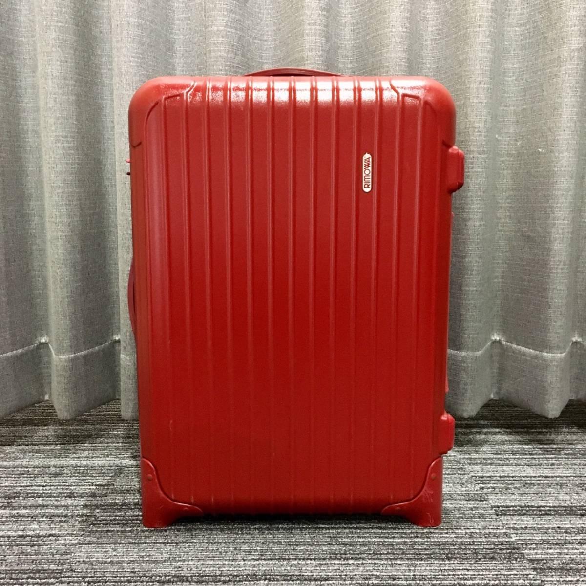 43e10eeb89 【廃盤】RIMOWA SALSA リモワ サルサ レッド 2輪 キャビントローリー TSAロック スーツケース
