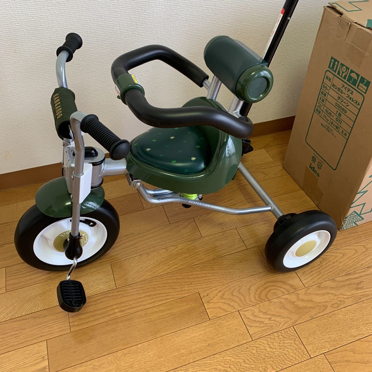 三輪車 アイデス フォレスト カンガルー ides KANGAROO FOREST_画像2