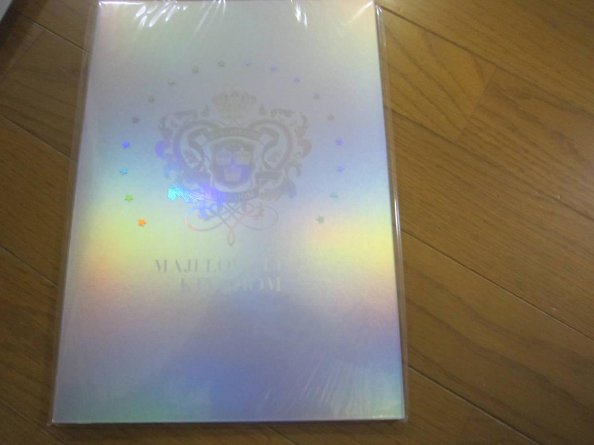 うたプリ MAJI LOVE LIVE KINGDOM うたの☆プリンスさまっ♪ 映画 劇場 豪華版 パンフレット