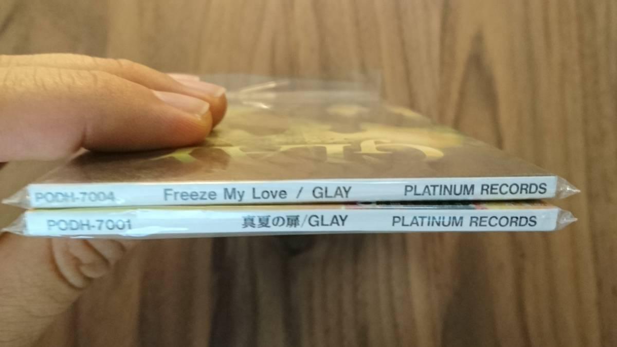 【GLAY】8㎝シングル2枚セット 真夏の扉/Freeze My Love_画像1