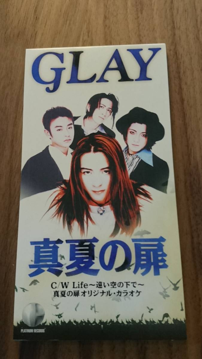 【GLAY】8㎝シングル2枚セット 真夏の扉/Freeze My Love_画像2
