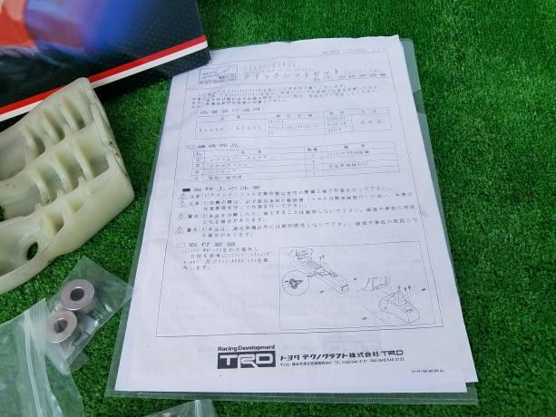 ◆絶版品◆トヨタ スターレット EP92 EP81 TRD クイック シフト 33550 EP800 F89_画像7